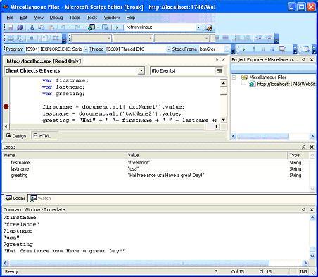 Microsoft Script Editor - фото 3